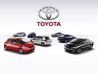 Toyota снова признана самым дорогостоящим брендом в мире