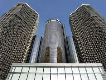 Аудиторы усомнились в способности GM избежать банкротства