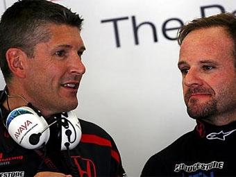 """Ник Фрай: """"Официальное заявление о судьбе команды Honda будет в ближайшее время"""""""