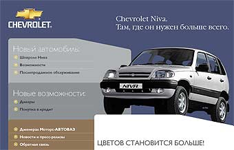 """СП """"GM-АвтоВАЗ"""" может лишиться налоговых льгот"""