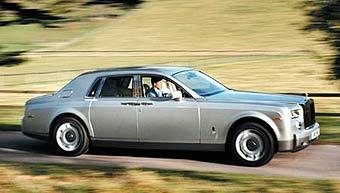 BMW представила новый Rolls-Royce