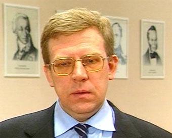 """Алексей Кудрин: Дума сама отменит свой мораторий на """"автогражданкy"""""""