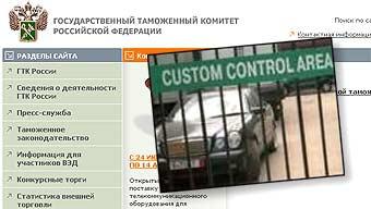 Автомобили без страховки будут пускать в Россию еще два месяца