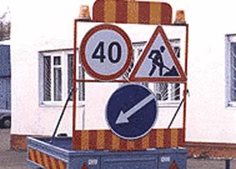 C 1 июня москвичи смогут пожаловаться на ненужные дорожные знаки
