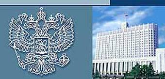 Михаил Касьянов утвердил тарифы по обязательному автострахованию