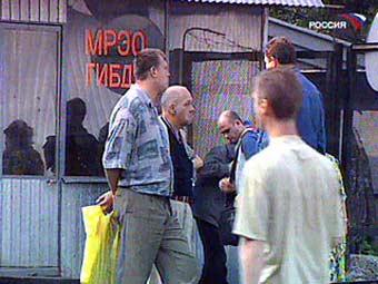 Московское ГИБДД будет работать по предварительной записи