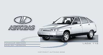 Розничные цены на автомобили ВАЗ снизились