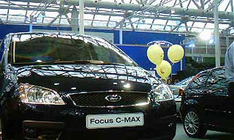 Ford привез в Москву две новых модели