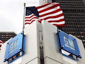 В 2010 году концерн GM стал лидером продаж автомобилей в США