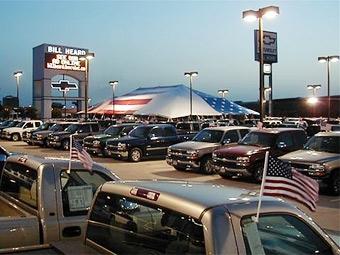 "Марка Chevrolet обогнала ""Тойоту"" по продажам в США"
