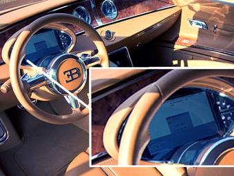 На самый дорогой седан Bugatti установят ОС Windows
