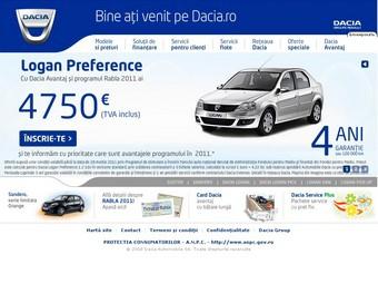 Renault откроет интернет-магазин по продаже бюджетных машин