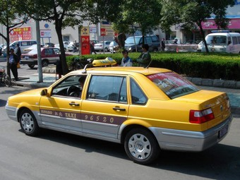 В Пекине появятся 50 электротакси