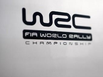 FIA опубликовала календарь чемпионата мира по ралли на 2011 год