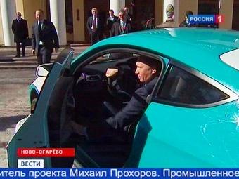 """Владимир Путин оценил удобство """"ё-мобилей"""""""