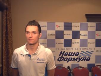 Михаил Алешин подтвердил факт переговоров с командами Формулы-1