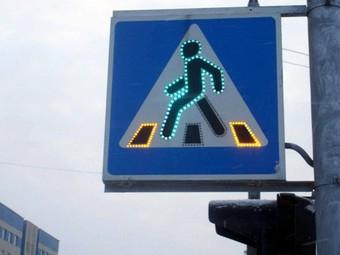 В Москве появились пешеходные переходы с подсветкой