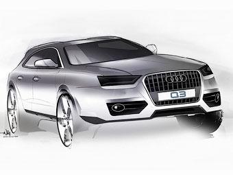 Компания Audi рассекретила самый маленький кроссовер