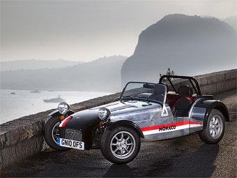 Caterham посвятил княжеству Монако спецверсию спорткара Roadsport
