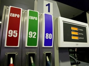 """Россия отложит переход на топливный стандарт """"Евро-3"""""""