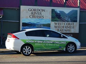 Гибрид Honda объехал побережье Тасмании без дозаправки