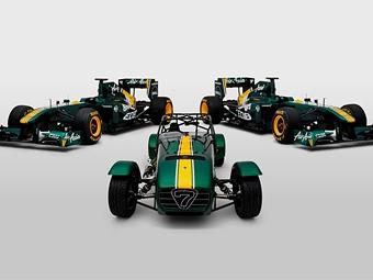 Команда Формулы-1 Team Lotus купила производителя спорткаров Caterham