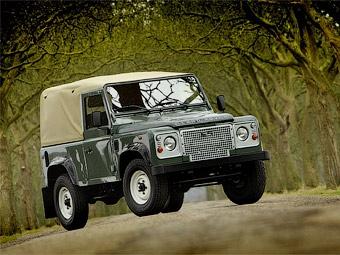 Land Rover выпустит ретро-версию Defender