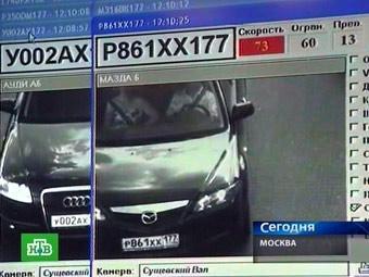 За три месяца в Подмосковье поймали миллион нарушителей ПДД