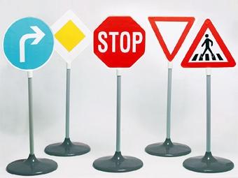 Правила дорожного движения в России получат статус закона