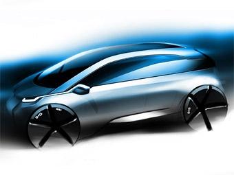 Компания BMW показала набросок городского электрокара