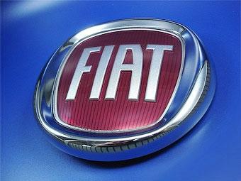 Fiat попросил у России 2 миллиарда евро на строительство завода