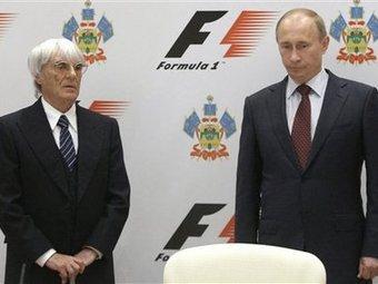 МОК выразил желание отложить Гран-при России на год