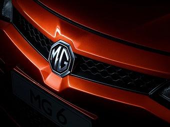Британская компания MG готовится к выпуску новых моделей