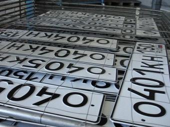 МВД разрешит сохранять номерной знак при смене владельца автомобиля