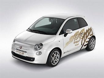 Fiat 500 научили ездить на природном газе