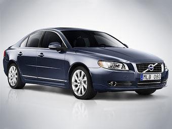 Компания Volvo обновила три модели