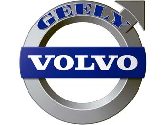 Компания Geely завершила сделку по покупке марки Volvo