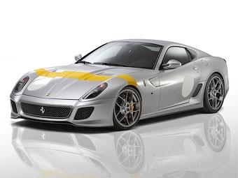 Самый быстрый суперкар Ferrari сделали еще быстрее