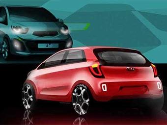 Kia Picanto нового поколения покажут в Женеве