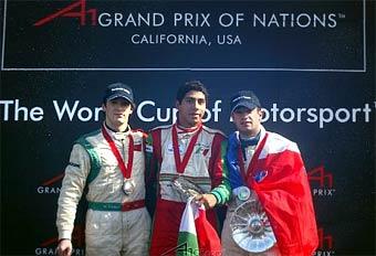 Франция досрочно стала чемпионом серии A1 Grand Prix