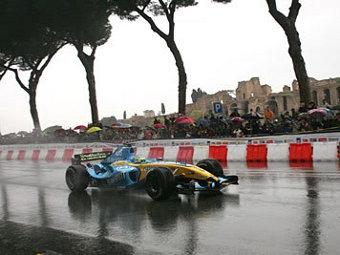 Первый Гран-при Рима пройдет в 2013 году