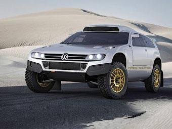 Volkswagen приспособил для дорог общего пользования гоночный Touareg