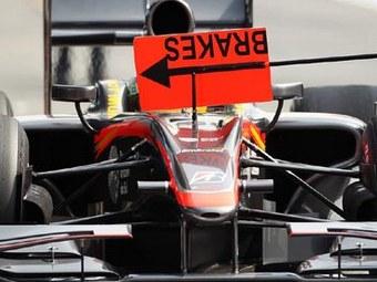Toyota разорвала отношения с командой Формулы-1 HRT
