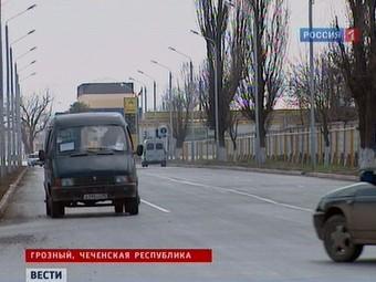 Чечня названа наименее аварийным регионом России