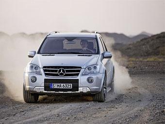 Mercedes-Benz опроверг слухи о прекращении сборки ML63 AMG