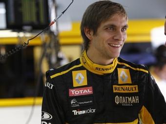 Петров первым выведет на трассу новый болид команды Renault