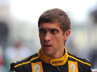 Новые владельцы Renault F1 поддержали кандидатуру Петрова