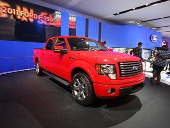 Владельцев автомобилей Ford признали самыми преданными