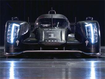 """Компания Audi представила новый болид для гонки """"24 часа Ле-Мана"""""""