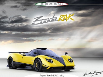 Появились изображения четвертой эксклюзивной версии Pagani Zonda